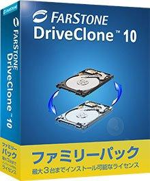 DriveClone10 ファミリーパック